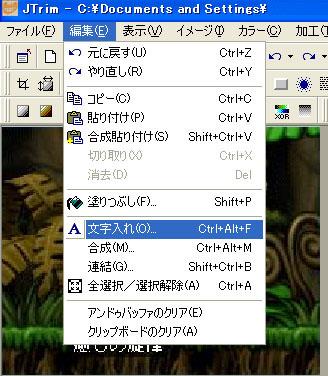 文字入れ(´・ω・)=3