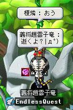 蘇生1(*゚∀゚)b