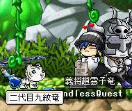 墓1(*゚∀゚)b