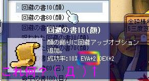 EVAって?(゚Д゚;三;゚Д゚)?