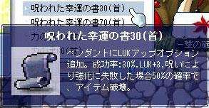 首って…ゞ(・ω・`;)