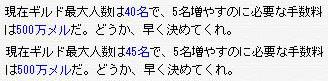 10Mがっ。゚(゚´Д`゚ )゚。