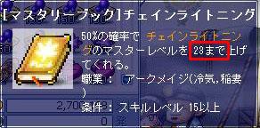 23ってあーた( ゚ェ゚)