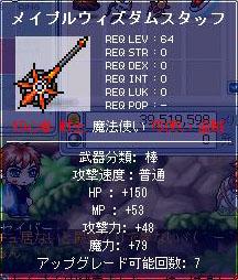 生贄2( ´_ゝ`)