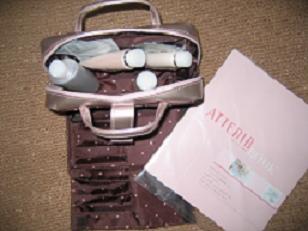 atenia-1.jpg