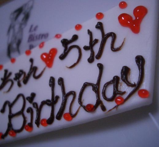 birthday001.jpg