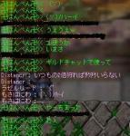 20060327011342.jpg