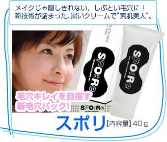 db_item_1.png