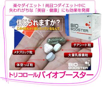 db_item_3.png
