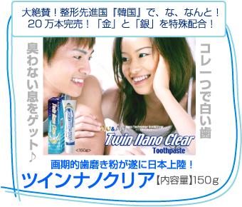 db_item_4.png