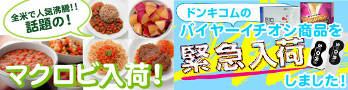 tokushu34.png