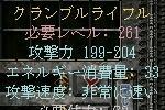 20060327005105.jpg