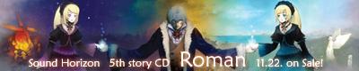 Roman-bnW-02.jpg