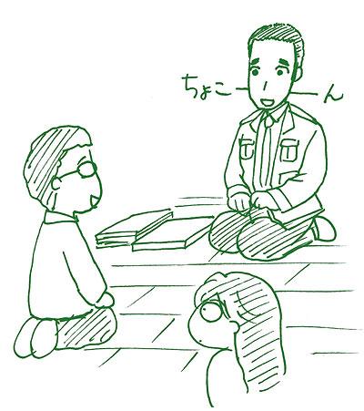 hikiwa.jpg