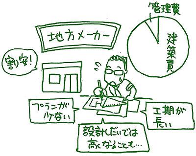 meka2.jpg