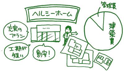 meka3.jpg