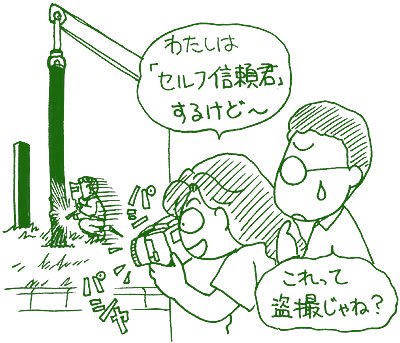 sinrai3.jpg