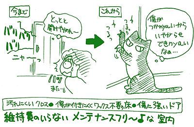 sitnai3.jpg