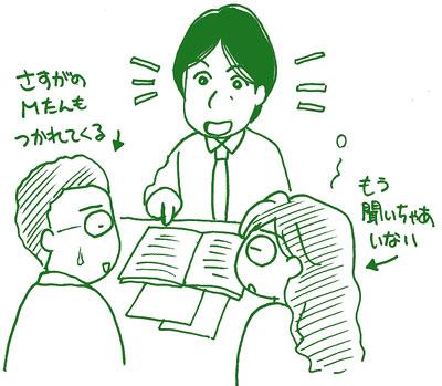 tatemono.jpg