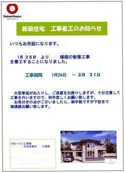 20070127135052.jpg