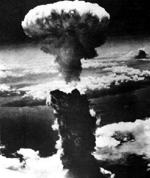 ヒロシマ原爆