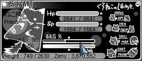 20061204231054.jpg