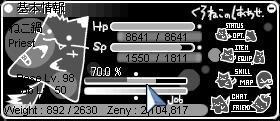 20061211020513.jpg