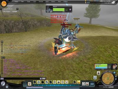 Ro2Shot_20070917_202822562.jpg