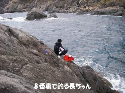 20061210nagachan01.jpg