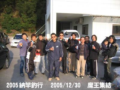 20061229jankentaikai.jpg