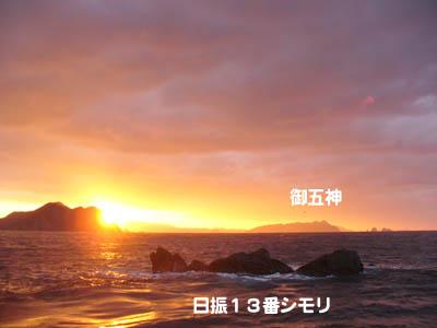 2006123013simori.jpg