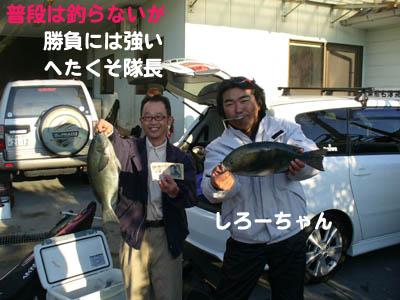 20061230yuushou.jpg