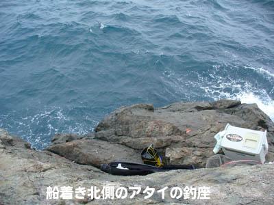 20070103_19ban_ti_hunatukikita.jpg