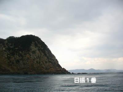 20070108hiburi1ban.jpg