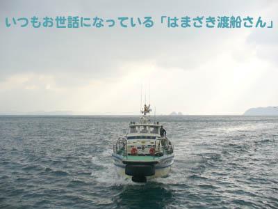 20070108maousen.jpg