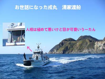 20070114u-tan.jpg