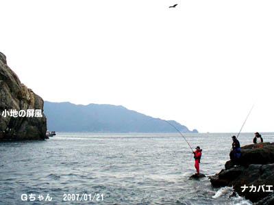 20070121gchan.jpg