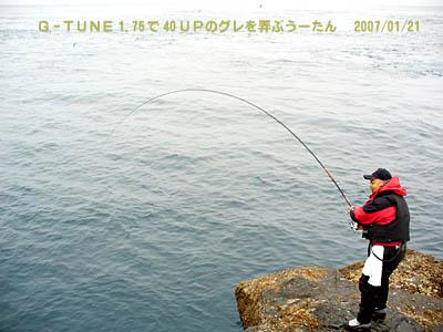 20070121u-tan.jpg