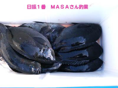 20070128masasan_chouka.jpg