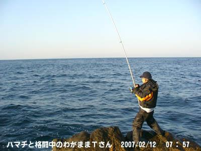 20070212wagamamatsan.jpg