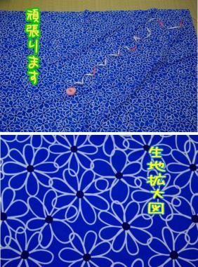 20070701001937.jpg