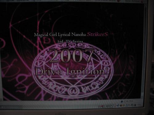 20060812093038.jpg