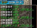 20070216115904.jpg