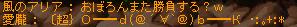 m9っ`・ω・´)シャキーン