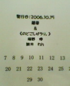 20061013213932