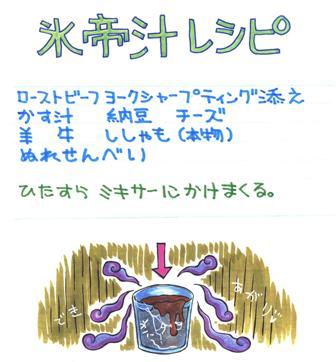 20061228020817.jpg