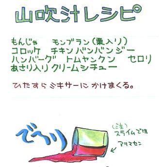 20061229034404.jpg