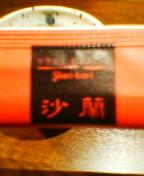 20070217185503