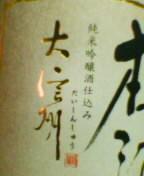 20070223214656