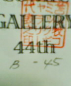 20071031174922